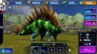 侏罗纪世界游戏第598期: 沱江龙★恐龙公园