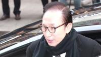 韩前总统李明博接受调查表情淡定 呼吁检方向自己一人问责