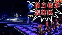 【鬼畜】马桶C参加中国好声音, 能否收获导师认可