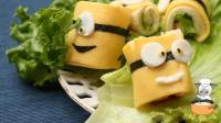 """教你做""""能吃的小黄人"""", 超Q超萌超简单, 舍不得吃掉!"""