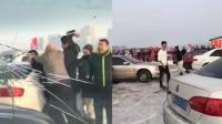 """松花江游客遭""""黑社会""""暴力驱赶 网友: 无法无天"""