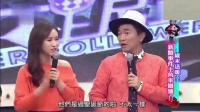 台湾综艺: 只有中国人过年, 才会有年味!