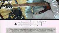 乔伊电吉他重金属教材教程节奏上1强力和弦入门【红鱼吉他】