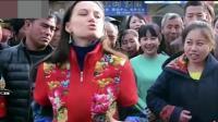外国人在中国: 白俄罗斯女孩嫁给陕西小伙, 中文流利沟通无障碍