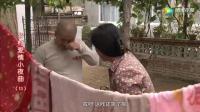 刘能太逗了, 为谢大脚离婚而哭, 媳妇不高兴骂他