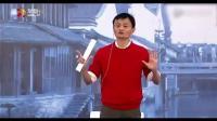 马云最新演讲: 3-5年内微商、实体店将全体倒闭, 这个赚钱商机将垄断市场