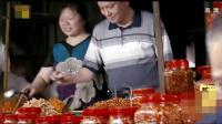 舌尖上的中国: 对于四川人来说, 厨房里可以没有盐, 但是不能没有剁椒!
