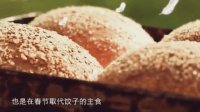 """舌尖上的中国! 只有这种俄式特有的土炉, 才能做出美味""""大列巴"""""""