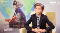 专访《奇迹男孩》雅各布: 年少成名, 却也曾遭受校园暴力