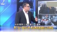 台湾媒体: 中国大陆解放军边防战士零下50度, 依然站哨纹丝不动