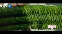 《舌尖上的中国》第三季预告片出来了! 再次来感受一下中国小吃的力量!