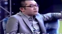 美女责怪公公说自己裤子穿的太短, 涂磊听完怒了_!