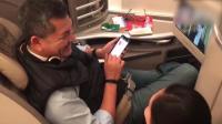 飞机相继解禁玩手机! 动画揭空中玩手机连WIFI哪些情况要注意