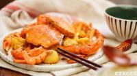 螃蟹别再清蒸了, 这么做更入味更好吃! 过年在家做起来!