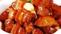 红烧肉最简单的做法, 肥而不腻入口即化, 上桌就遭疯抢!