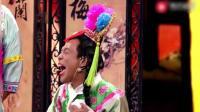 宋小宝经典演绎咖妃, 绝世美人、笑傲群雄