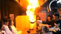 史上最酷炫的拉面吃法, 日本拉面竟然能喷火, 中国妹子惊呆了!