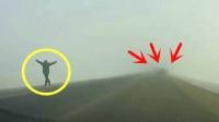 大雾中男子拼命挥手, 当看到前面的景象时司机松了一口气