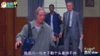 四川方言: 农村二百五第一次当劫匪, 笑得小编在地上打滚!