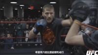 UFC220公开训练精华 贵为重量级冠军也会怕老婆