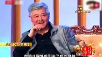 小品《分苹果》, 刘能大骂赵四你是站着不要脸了是吧笑翻了!