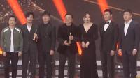 《白夜追凶》获微博年度热剧 大优酷事业群总裁杨伟东上台颁奖