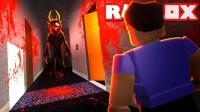 【Roblox酒店逃生】高难度关卡! 恐怖杀手旅馆幻影凶间! 小格解说 乐高小游戏