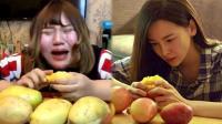 网友狂吃芒果痛哭, 爆笑恶搞《前任3》!