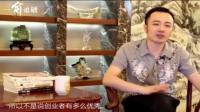 俞凌雄马云 演讲视频李 嘉诚大雪生 创业演讲之 项目投资