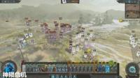 【千里】《战锤2全面战争》高精灵极难君临天下04: 神陨危机!