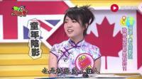 台湾媒体: 成都除了大熊猫, 还有什么? 有成都人能告诉她吗?