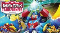 《变形金刚愤怒的小鸟第29期  一颗会奔跑的蛋》儿童游戏 糯米解说