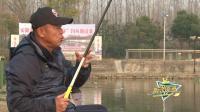 《听李说渔2》第3集 提竿遛鱼的基本操作