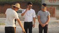 广西藤县龙昌界无厘头搞笑视频之龙昌青年1