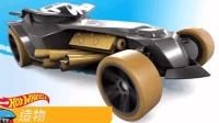风火轮赛车#68: 收集星星★汽车玩具总动员游戏