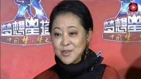59岁倪萍与第三任丈夫62岁杨亚洲近照, 原来她面对的是这样的男人