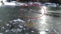 【整点辣报】90后小伙砸冰跳水救人/载有中国游客大巴失控/火流星照亮密歇根州