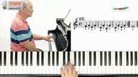 【零基础钢琴速成教程】梦中的婚礼钢琴教学_钢琴教程在线指导