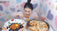 大胃王弗朗西斯卡吃芝士焗玉米和紫菜拌饭, 这妹子早晚会把自己吃穷了吧?