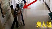 医院里小护士经过走廊, 遇到醉汉, 监控拍下不耻一幕!