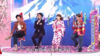 台湾节目;日本女嘉宾称, 我们是亚洲最强的国家, 不喜欢亚洲人, 我们只喜欢美国人