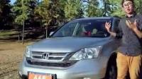李老鼠说车: 我来告诉你, 为什么10万块首选本田CRV
