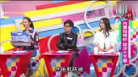 台湾节目;台湾女孩去内蒙古拍婚纱, 当地司机看星星辨方向, 太厉害了!