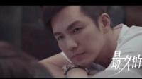 炎亚纶一路繁花相送主题曲《最久的瞬间》MV虐心首发