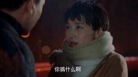 靳东看子君淋雨一脸心疼, 嘴上却在骂骂咧咧, 一把搂住超级man