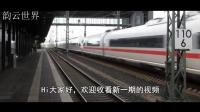直击中国最美的火车站, 出站就是4A级景区, 你知道它在哪里吗?