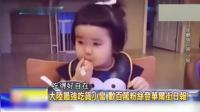 台湾媒体: 中国大陆最萌小吃货拥有百万粉丝, 登上华尔街日报
