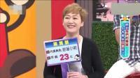 台湾节目, 原来蜡笔小新中文配音是台湾人