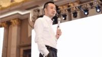俞凌雄演讲视频全集