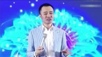 俞凌雄最新演讲, 中国将会制造业留给第三国家还在给打工的朋友该醒醒了